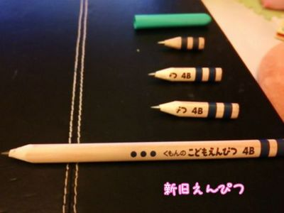 鉛筆比較.jpg
